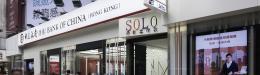 BOCHK unveils potential sale of Nanyang Commercial Bank