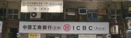 ICBC 1Q15 earnings increase 1.4% YoY to RMB74.3b