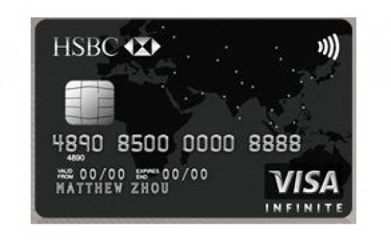 13 most exclusive credit cards in singapore asian banking finance hsbc visa infinite card reheart Image collections