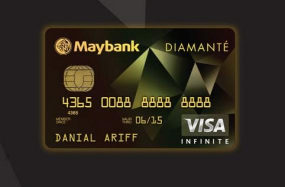 13 Most Exclusive Credit Cards In Singapore Asian Banking Finance