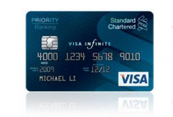13 most exclusive credit cards in singapore asian banking finance standard chartered bank priority banking visa infinite card reheart Gallery