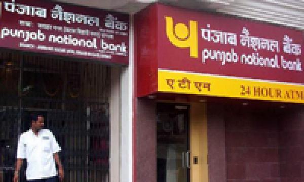 Punjab national bank keen to tie up with life insurer - Bharti axa life insurance head office ...