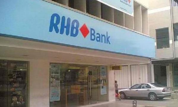 Rhb Bank To Concentrate On Singapore Smes Asian Banking Finance