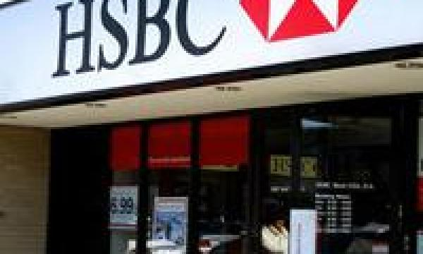 HSBC launches new investment solution for unit trusts | Asian