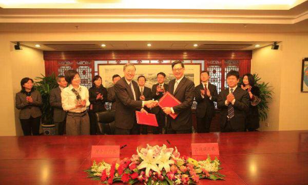 China And Hong Kong Renew Currency Swap Agreement Asian Banking