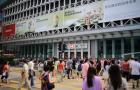 Homeowners to feel pinch as Hong Kong banks hike mortgage rates