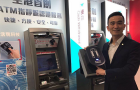 Transact with BOCHK ATMs using finger authentication