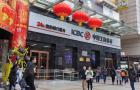 Chinese banks new loans hit $199.05b in September
