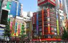 Japan boosts money laundering defences