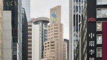 Standard Chartered Hong Kong launch WMC services