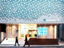 South Korea's Hana Bank floats $600m in ESG bonds: report